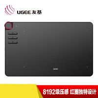 友基(UGEE) EX12无线无源手绘板 全面数位板 绘画板 手写板 全面版