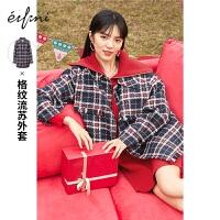 伊芙丽格子外套女2020年韩版冬季宽松气质时尚夹克女士短外套