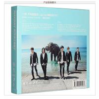 正版 五月天: 步步自选作品辑 一路有你版 2CD+2写真本 2014专辑