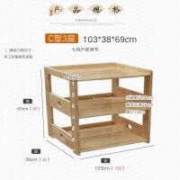 打印机架子置物架实木架子桌面木架微波炉置物架办公收纳架二三多层松木 C型3层 外长103*深38*高69CM