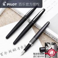 日本PILOT百乐88G钢笔金属笔杆商务成人墨水笔 练字速写钢笔礼盒