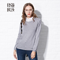 OSA欧莎2016秋季新款百搭宽松撞色假两件针织衫毛衣S116C14109