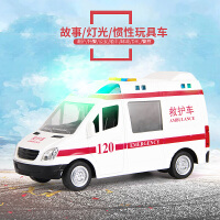 救护车玩具汽车模型120仿真快递车模型110警车男孩儿童玩具车模型