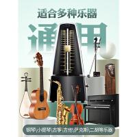 节拍器钢琴古筝吉他小提琴乐器通用考级专用机械节奏器打拍器