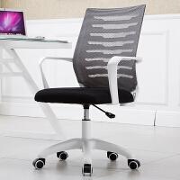 电脑椅家用办公椅升降转椅会议现代简约座椅懒人游戏靠背椅子 白框灰网 滑轮款