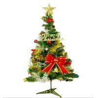 圣诞节装饰品圣诞树套装挂件礼物豪华装饰圣诞树圣诞节套餐节庆饰品树含配件圣诞礼物 60CM