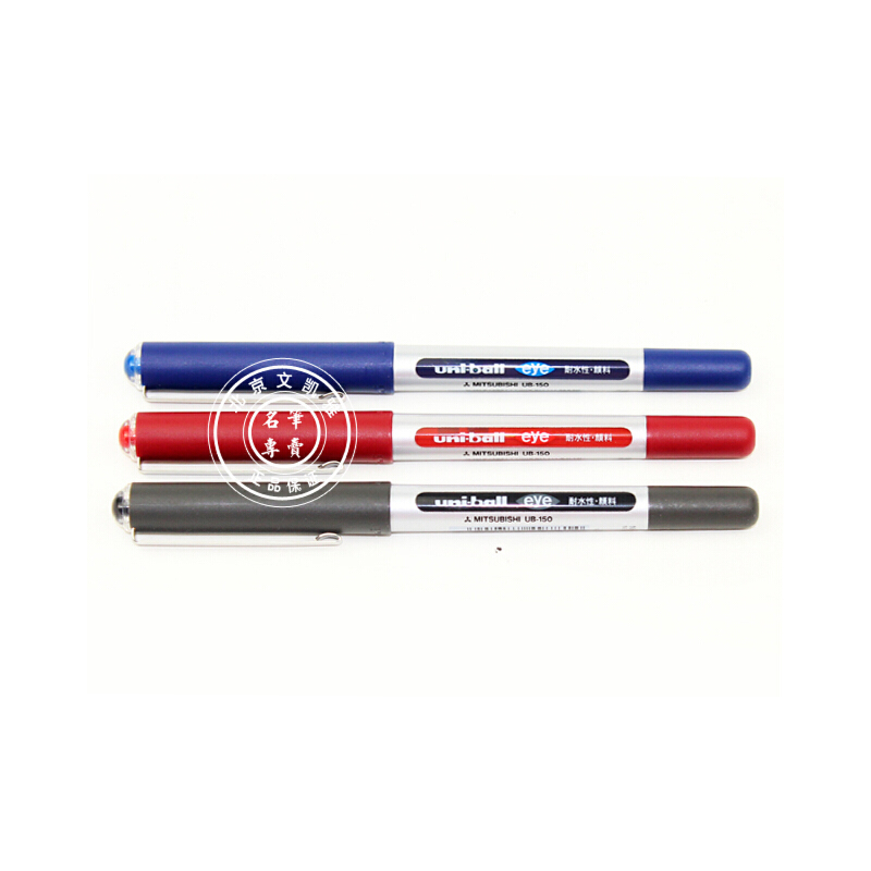 三菱UB-150走珠笔0.5三菱UB-150三菱签字笔UB-150 混色请注明