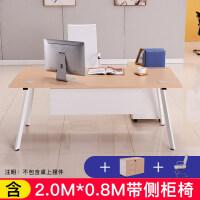 办公家具老板桌简约现代主管桌椅组合时尚经理桌大班桌电脑桌单人