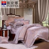 富安娜家纺 床上用品四件套天丝蚕丝床单被套四件套贝加尔湖畔