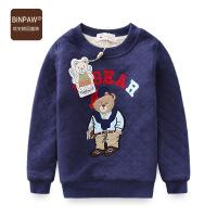 童装男童卫衣冬季2018新款韩版小熊刺绣加厚打底衫儿童长袖针织衫