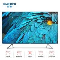 创维(Skyworth)Q40系列 全面屏 4K超高清HDR 防蓝光人工智能互联网液晶平板电视机