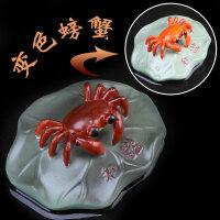 宜兴紫砂原矿茶宠摆件紫砂变色茶宠摆件精品可养螃蟹河蚌动物禅意创意陶瓷