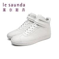 莱尔斯丹 秋冬专柜款高帮休闲运动小白鞋男鞋男靴9TM90604