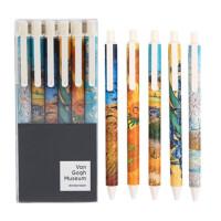 晨光文具梵高系列中性笔学生水笔按动款黑色12支盒装 0.5黑子弹头 AGP87926