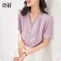 【3折折后价:161元 叠券更优惠】OSA欧莎紫色短袖衬衫女夏季2021年新款设计感小众衬衣别致v领上衣显瘦