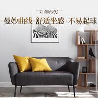 【9.23网易严选大牌日 家具清仓】对伴沙发