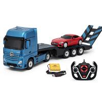 【当当自营】Rastar/星辉电动遥控拖车1:14奔驰拖车套装玩具组合互动玩具套装74940蓝色