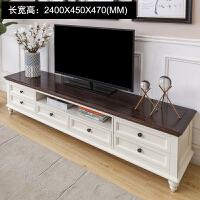 美式实木茶几电视柜组合套装地中海田园电视机柜复古做旧客厅家具 2.4米 电视柜 地中海 整装