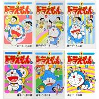 哆啦A梦Plus 1-6卷套装 日文原版 原版漫画 ドラえもんプラス 藤子・F・不二雄 小学�^