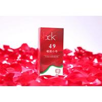 成人用品英国品牌CK避孕套纯天然乳胶敏感小号49紧绷小号套TIGHT SMALL SUPER天然本色10片装
