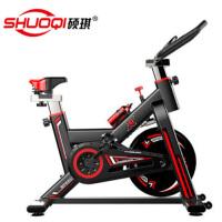 硕琪动感单车家用健身车室内超静音健身器材自行车健身减肥器材