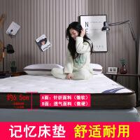 ���棉床�|��|加厚榻榻米床�|海�d�|1.5m1.8m床硬�|宿舍�|被被褥
