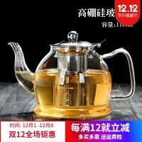 玻璃茶壶单壶泡茶壶耐高温小号侧把壶家用简约煮茶器