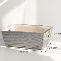 创意日式PP草收纳篮桌面杂物收纳筐环保编织衣物收纳盒 银色