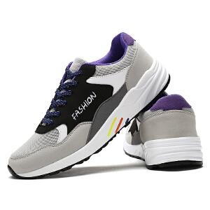 男鞋跑步鞋秋季新款轻便透气网面慢跑鞋男休闲鞋运动鞋子
