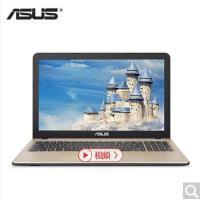 华硕(ASUS) A540UP8250 15.6英寸笔记本电脑 8代i5 2G独显 (I5-8250U 4G 500G
