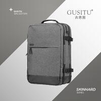 古思图商务双肩包男女背包大容量15寸电脑包旅行包韩版潮学生书包