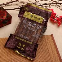 广隆海产 广隆风味肠 400g 袋装 广式腊味  腊肉腊味制品腊味煲仔饭