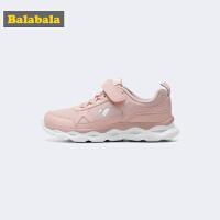 【3件3折价:80.7】巴拉巴拉儿童运动鞋童鞋女鞋子2019新款冬季中大童加绒跑鞋时尚潮