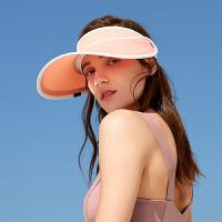 蕉下天际防晒帽女防紫外线夏季沙滩遮阳帽户外空顶太阳帽