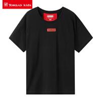 【折后价:93元】探路者童装 2020春夏新款户外儿童通款吸湿排汗短袖T恤QAJI85134