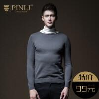 PINLI品立男装 修身长袖可翻高领拼色针织衫毛衣保暖男B183110159