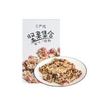 【超级品牌日】网易严选 坚果集合 160克