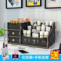 大号木制桌面整理化妆品收纳盒抽屉带镜子梳妆学生宿舍置物架