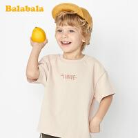 巴拉巴拉男童T恤女童短袖儿童上衣宝宝打底衫亲子中大童透气百搭