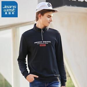 [超级大牌日每满299-150]真维斯复古运动卫衣男2018冬装新款男士加绒加厚立领印花修身上衣