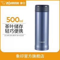 象印保温杯男女不锈钢杯子便携茶杯大容量进口水杯AZE50 500ml 蓝色