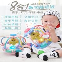 婴儿玩具3-6-12个月新生儿摇铃抓握球0-1周岁宝宝益智牙胶手抓球4