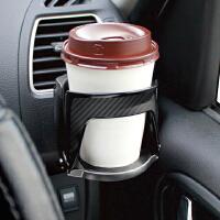 日本YAC 车载水杯架 汽车用饮料架子 多功能空调出风口置物架