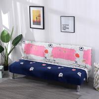 沙发沙发套弹力沙发床套罩无扶手沙发套全包套全盖简约现代折叠简易 藕色 未来
