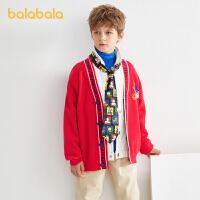 【5.14-5.16抢购价:86.9】巴拉巴拉男童针织衫儿童儿童中大童开衫潮春秋