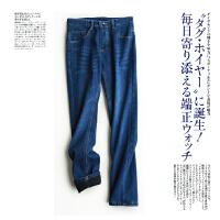 II 时尚多工艺 加绒加厚 长款直筒牛仔裤 男 F712G042