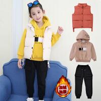 女童三件套冬装2018新款套装韩版洋气儿童马甲加绒加厚卫衣两件套 米色 加绒加厚三件套