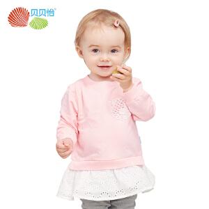 【129元3件】贝贝怡女童卫衣春秋长袖婴儿衣服宝宝裙摆上衣外出服171S365