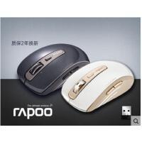 Rapoo/雷柏3920P 激光无线鼠标 玻璃可用激光鼠标 5G无线鼠标 全新盒装正品行货