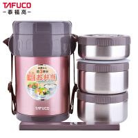 日本泰福高304不锈钢保温饭盒3层学生便携成人真空保温桶三层2L桃粉色T0057